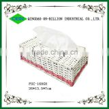 Wholesale woven tissue paper box