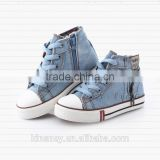 KS50112X Hot Selling Denim Fabric Casual High Neck Sneaker Kids Culcanized Rubber Sole Shoes