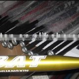 professional aluminum alloy customized /Aluminum baseball bat on sale for youth for promotion