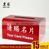 popular acrylic advertising signage diaphanous business card holders