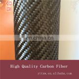 Supplier carbon fiber,cheap fabric,bicycle frame carbon for sale