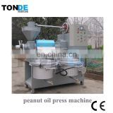Full automatic palm kernel oil extraction machine 2T/day