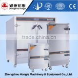 Bun steamer food steaming machine bread steamer rice steaming machine with top quality