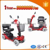 comfortable electric wheelchair disable wheelchair wheel chair for elderly