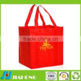 High Quality colours in 60 gsm & 35 gsm green bags from Laizhou Jiahong Plastic,.Ltd.