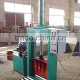 Vertical hydraulic single bale rubber cutter/rubber cutting machine with the lowest and latest price