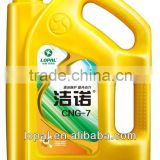 CNG-7 gasoline engine oil