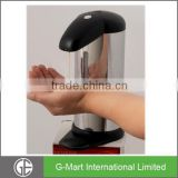 Great Earth 500ml Stainless Steel Automatic Hand Sanitizer Dispenser,Automatic Hand Sanitizer Spray Dispenser
