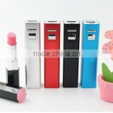small aluminium alloy case lipstick 2600mAh Power bank for mobilephones