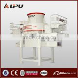 LIPU Brand Low-Cost Sand Making Machine with Good Gravel Particle Shape And Low Investment