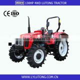 HOT 75HP 4WD Cheap Agricultural Wheel Tractor/Wheel-style Farming Tractor with YTO Diesel Engine