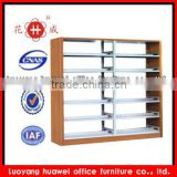Modern school furniture wooden library metal book shelf