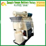 Newest High Quality Low Price Industrial small animal feed pellet machine Factory Made Automatic Pellet Feed Machine