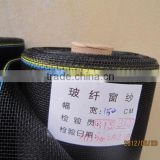 plain woven invisible wire netting