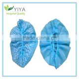 Nonwoven Disposable shoe cover for daily use / anti slip nonwoven shoe cover for industry use