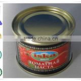 canned tomato puree 70g