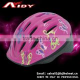 Sunshine Perfect Safety Kids Helmet For Sale