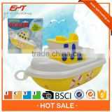 Happy cheap promotion toys plastic pull line boat for bath
