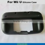 For Nintendo WII U Protective Silicone Cover Case