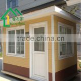 manufacturer of Modern/luxury mobile/portable/movable/prefabricated security room/booth/garden home/tool room