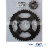SCL-2013050046 APACHE Rear Sprocket motorbike parts