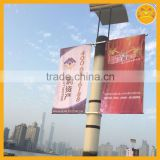 2016 Hot Sales And High Quality Customized PVC Flags Banners , Outdoor PVC wall Hanging Poster, Hanging pvc banner