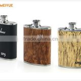 SMY new product in 2014 e cigarette Bacchus mechanical mod with variable voltage from 3v~5v