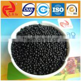 name chemical fertilizer in agriculture