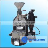1Kg/Time High Quality Coffee Bean Roasting Machine/Commercial Coffee Bean Roaster For Sale