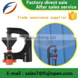 Manufacturers Direct Sales Water Gun Irrigation Equipment Used Sprinkler Pipe For Micro Sprinkler Made In China