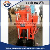 Professional Borehole Water Well Driller! Hydraulic Drilling Rig