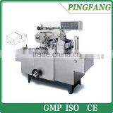 2000B three-dimensional packaging machine/food, coffee, tea bag packaging machine