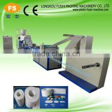 PE Cap Liner Foam Sheet Making Machine