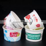 ice cream cups with lids,disposable ice cream cups,ice cream cups wholesale