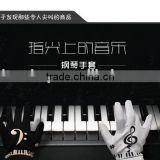 Creative Electric Musical Piano Gloves, Magic Musical Gloves With Multi instrument Can Chosse to Play
