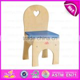 2015 Mini cheap wooden chair for kids,Wholesale children toy wooden rest chair,High quality wooden dining chair for baby W08G030