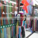 scarf part of Yiwu Market