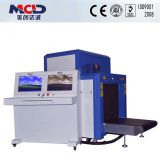 MCD-8065 Airport X-ray Machine for Parcels Inspection X ray Baggage Scanner