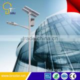 2015 newest special design led solar street light pole parts for Africa with SONCAP approved