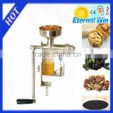 New condition small hand peanut oil expeller homeuse manual oil press machine /skype: miya.yang11