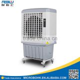 Reliable Large Water Tank Industrial Air Cooler Motor