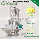 2016 6FW-50 12 tpd small home corn grain rice maize wheat flour grinding milling machine plant with price