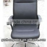 Modern Black PU Leather Office Chair/Execuive Chair Office Furniture N-4