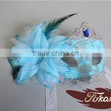 Wholesale Cheap Party Masks Products And Plastic Mask With Flower For Party Mask Decorations