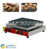 Commercial electric double plate poffertjes grill machine for 100 pcs mini poffertjes(SUNRRY SY-WM47D)                                                                         Quality Choice