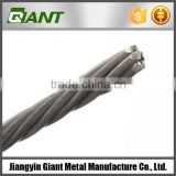 1*7 stainless steel thin wire rope