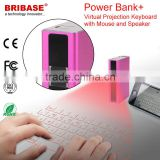 Professional Factory Slim Wireless Bluetooth Connection Virtual Laser Projection Keyboard with Power Bank                                                                         Quality Choice