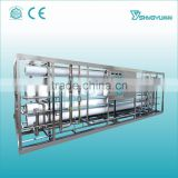 Alibaba China Guangzhou Shangyu high quality stainless steel two stage reverse osmosis water making machine