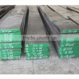 special tool steel 2379/Cr12Mo1V1/SKD11/D2 sheets