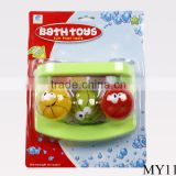 Waterproof baby bath toys bathroom basket baby bath basket